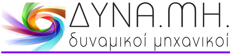 teliko logo tetragono new