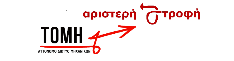teliko-logo-tomi-ar-strofi
