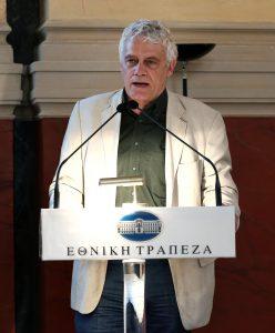 Ο αναπληρωτής υπουργός Περιβάλλοντος, Γιάννης Τσιρώνης μιλάει στο διεθνές συνέδριο: «Βιώσιμες Αγορές Ακινήτων – Πολιτικό Πλαίσιο και Αναγκαίες Μεταρρυθμίσεις» που διοργάνωσε το Τεχνικό Επιμελητήριο Ελλάδας (ΤΕΕ) σε συνεργασία με τη Διεθνή Ομοσπονδία Τοπογράφων (FIG) και την Παγκόσμια Τράπεζα (WORLD BANK) στην Αθήνα, τη Δευτέρα 19 Σεπτεμβρίου 2016. ΑΠΕ-ΜΠΕ/ΑΠΕ-ΜΠΕ/ΣΥΜΕΛΑ ΠΑΝΤΖΑΡΤΖΗ