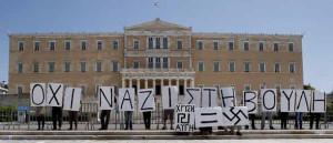 antifasistiki sigedrosi