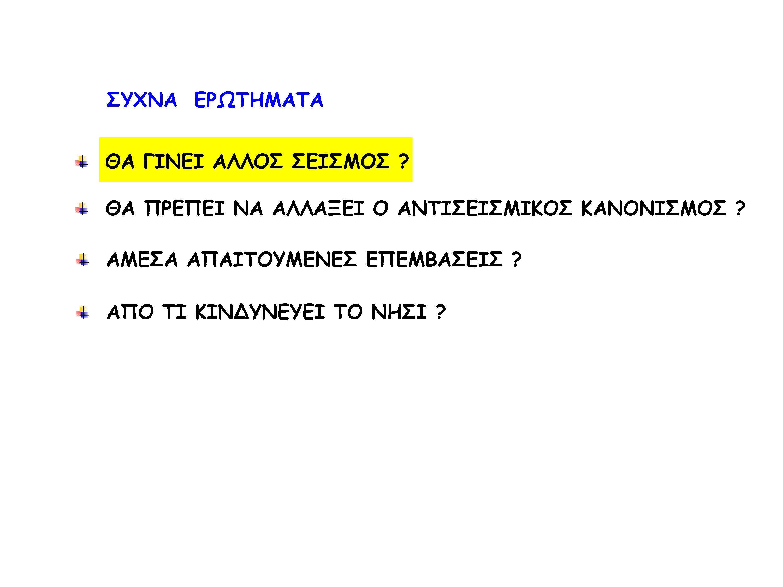 KEFALLONIA_04_Mpoykovalas_Giorgos_Page_02
