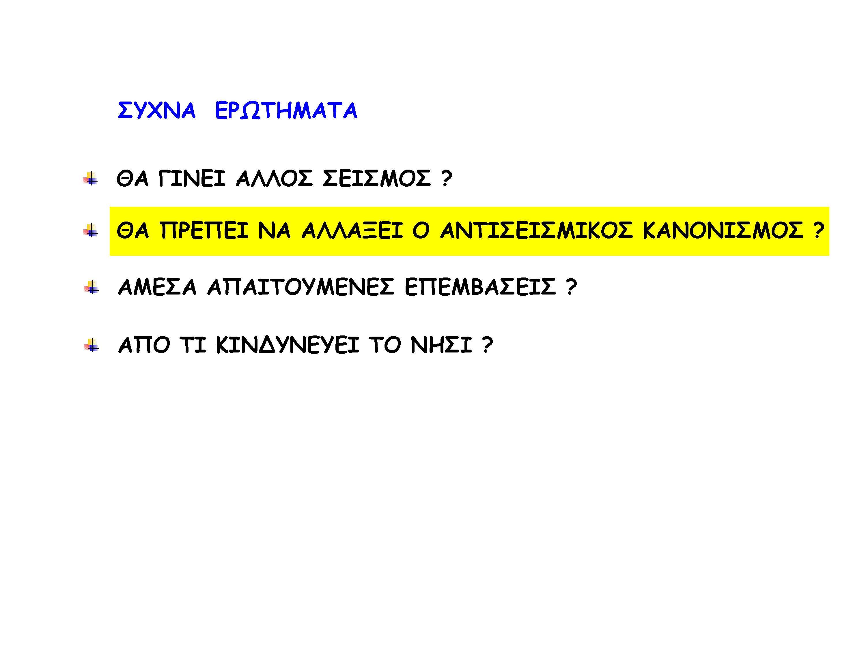 KEFALLONIA_04_Mpoykovalas_Giorgos_Page_05