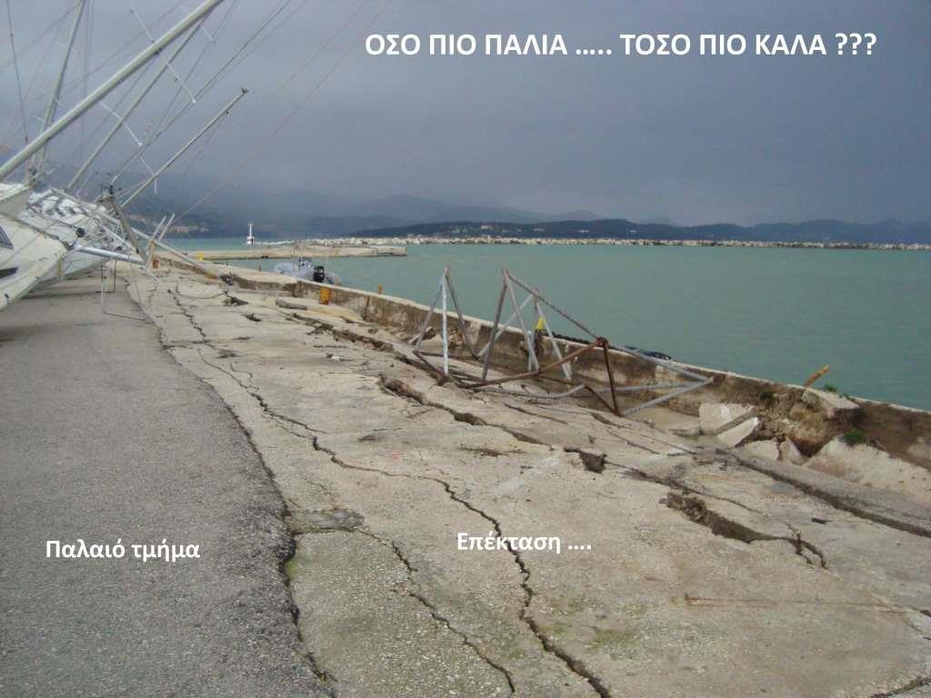 KEFALLONIA_04_Mpoykovalas_Giorgos_Page_20