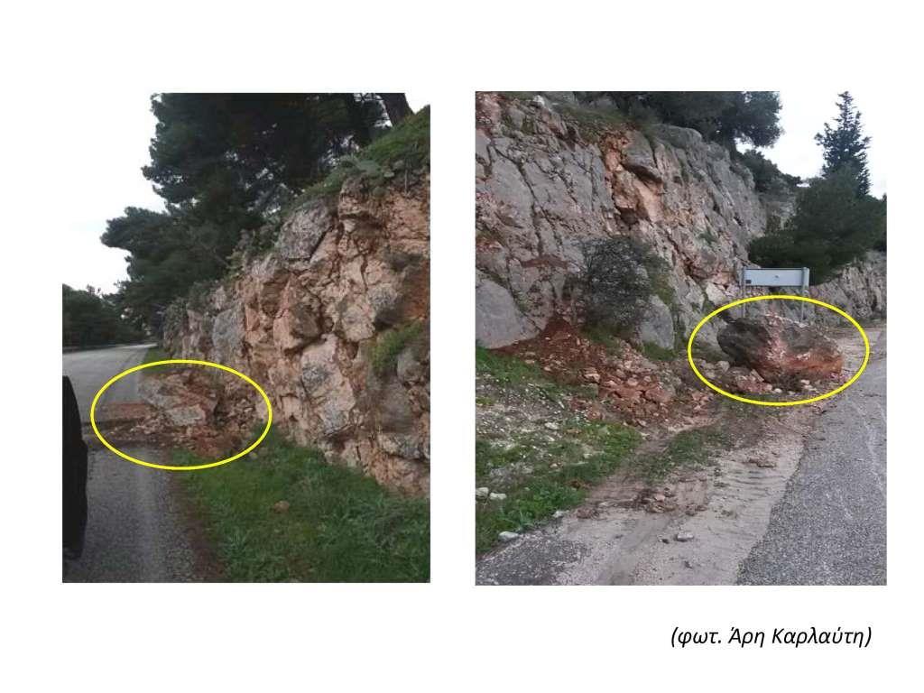 KEFALLONIA_04_Mpoykovalas_Giorgos_Page_23