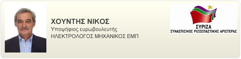 euro_houndis2014