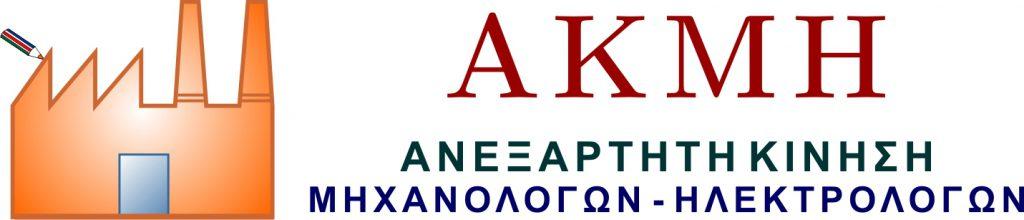 akmh-logo