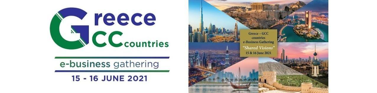 "Greece – GCC countries e-Business Gathering"", 15-16 Ιουνίου"