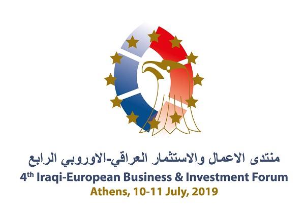 Διοργάνωση 4ου Ετήσιου Ιρακινυο – Ευρωπαϊκόυ Φόρου Επιχειρηματικότητας και Επενδύσεων, Αθήνα, 10-11 Ιουλίου 2019
