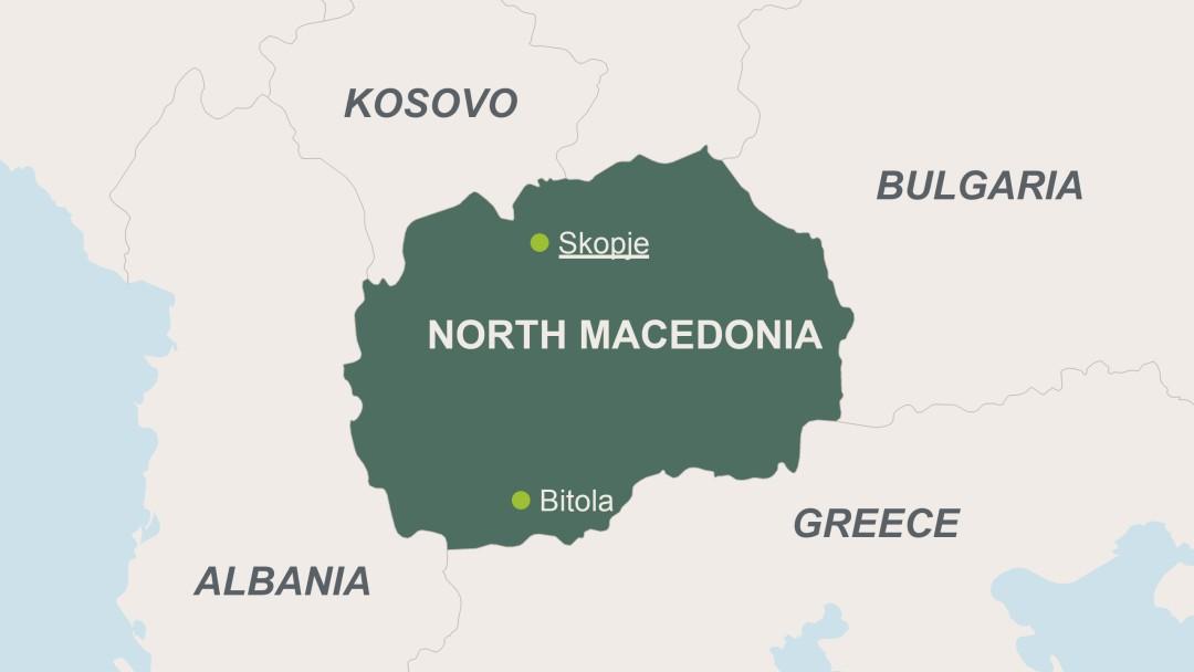 Διεθνείς Διαγωνισμοί στη Βόρεια Μακεδονία