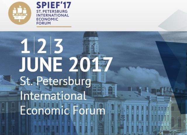 Αποτελέσματα του Διεθνούς Οικονομικού Forum Αγίας Πετρούπολης, 1-3 Ιουνίου 2017