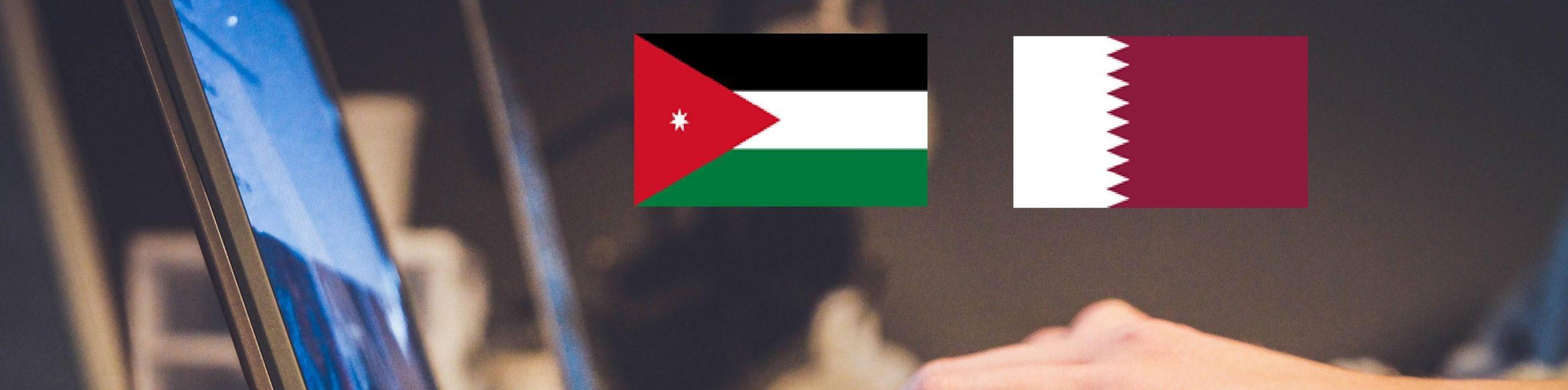 4o Webinar: Doing Business with the Arab World