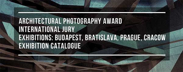 Διαγωνισμός Αρχιτεκτονικής Φωτογραφίας 2017