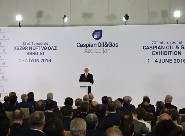 Baku Expo: Έκθεση για το Πετρέλαιο και το Φυσικό Αέριο