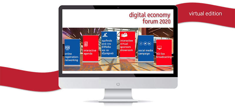 Digital Economy Forum 2020