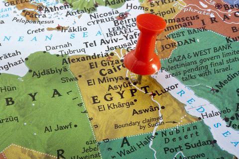 Ερωτηματολόγιο Αξιολόγησης των Εμπορικών – Επενδυτικών Σχέσεων  Ε.Ε.– Αιγύπτου