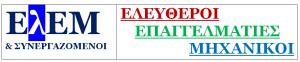 elem-logo