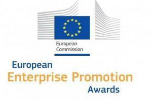 Διαγωνισμός για Ευρωπαϊκά Βραβεία Προώθησης Επιχειρηματικότητας 2017