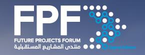 Διοργάνωση διαδικτυακού φόρουμ για την παρουσίαση  κατασκευαστικών έργων της Σαουδικής Αραβίας 2021-2023
