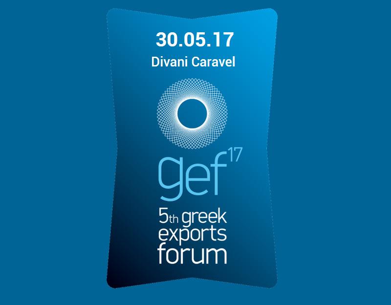 Β2Β Προσωπικές Συναντήσεις στο 5th  GREEK EXPORT FORUM