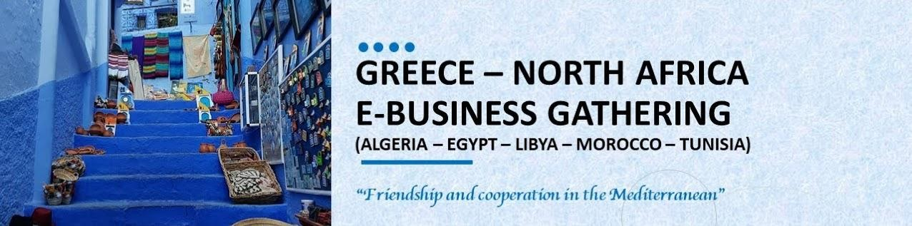 SAVE THE DATE: Greece – N. Africa e-Business Gathering