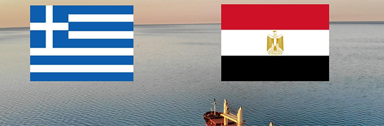 """Greece – Egypt: prospects for Cooperation in Maritime, Port Industry and Shipyards"""", 21 July Αραβο-ελληνικο Επιμελητήριο"""