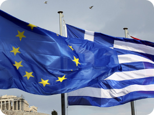 Webinar με θέμα «Η αντιμετώπιση της πανδημίας της νόσου COVID-19 και των επιπτώσεών της στη χρηματοδότηση των εξωτερικών δράσεων της ΕΕ»