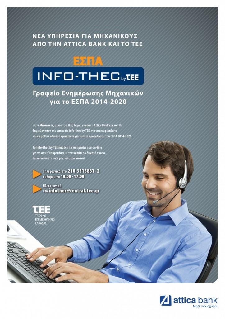 infothec_Ktx_A4_F