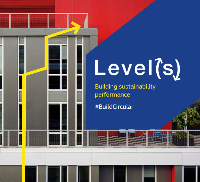 Εκτίμηση της περιβαλλοντικής συμπεριφοράς των κτιρίων