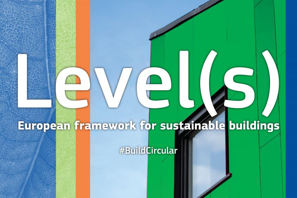 Ευρωπαϊκό πλαίσιο Level(s) για τη βιωσιμότητα των κτηρίων