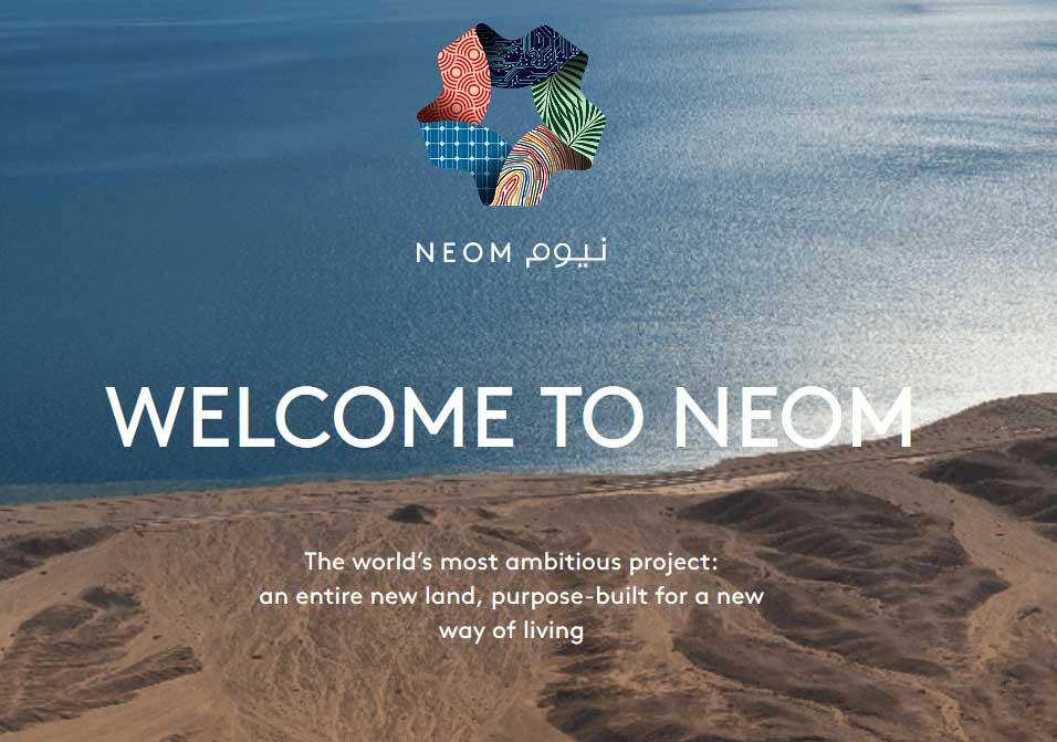 ΣΑΟΥΔΙΚΗ ΑΡΑΒΙΑ : Πρόγραμμα ΝΕΟΜ