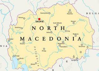 Δελτίο τρεχουσών προκηρύξεων δημοσίων διαγωνισμών Βόρειας Μακεδονίας (14.07.2021)