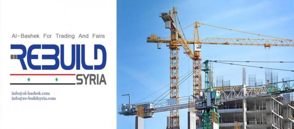 Έκθεση Δομικών Υλικών: Rebuild Syria
