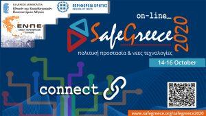 Αφίσα Συνεδρίου Safe Greece