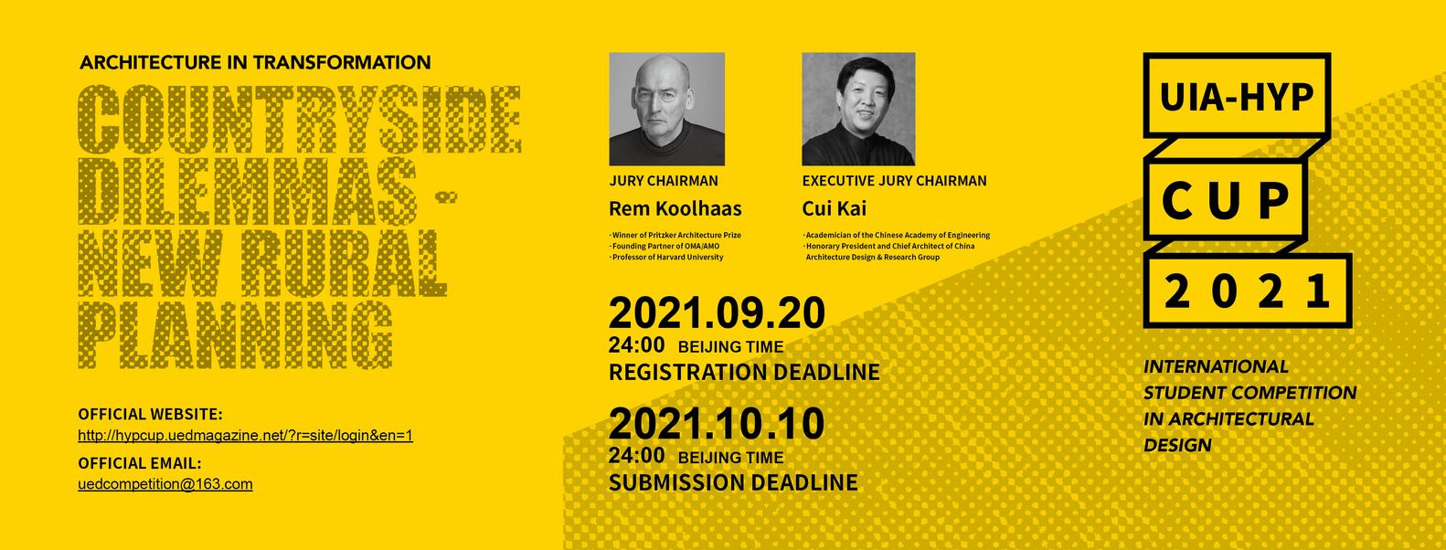 UIA-HYP CUP Διεθνής Φοιτητικός Αρχιτεκτονικός Διαγωνισμός
