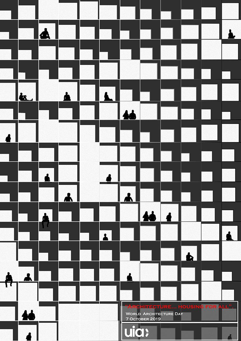 7 Οκτωβρίου 2019 – Παγκόσμια Ημέρα Αρχιτεκτονικής / Housing for all